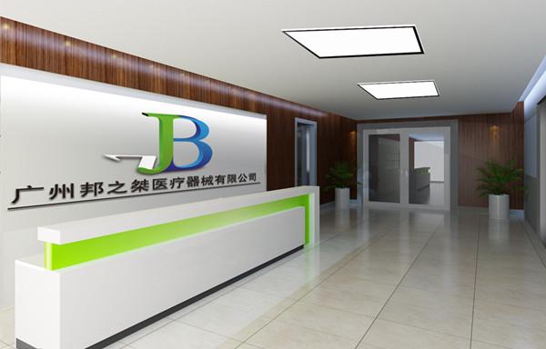 碧江上海办公家具前台接待区设计