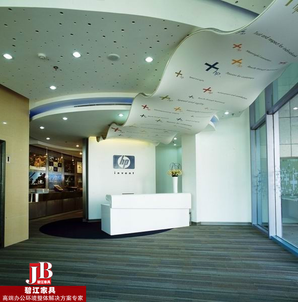 """上海碧江办公家具厂:将惠普的""""打印""""元素融于办公家具设计中图片"""