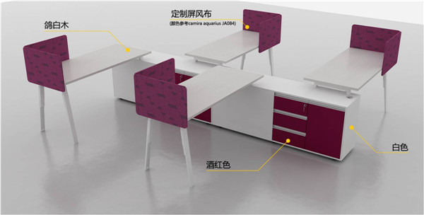 办公家具设计基本的遵循原则