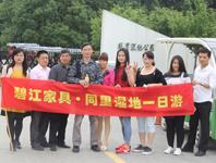 碧江上海办公家具员工同里湿地一日游