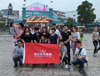 碧江上海办公家具员工欢乐谷游