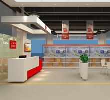 合作案例|震坤行工业超市全国服务中心