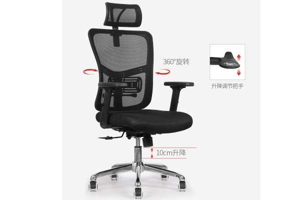 人体工学办公椅电竞椅