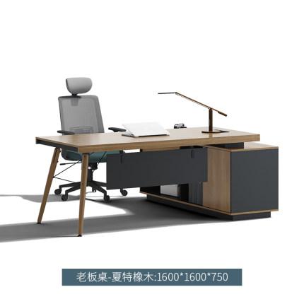 迪欧老板桌总裁桌实木桌简约现代家具经理桌