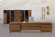 总裁桌胡桃木实木大班台办公室家具新中式办公桌